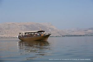 Sea of Galilee - Pilgrims boat - MOT picture by Itamar Grinberg
