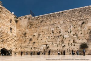 Kotel by Ralf Roletschek [GFDL 1.2 (http://www.gnu.org/licenses/old-licenses/fdl-1.2.html) or FAL], via Wikimedia Commons